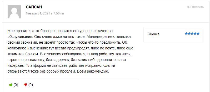 отзывы о компании kiplar