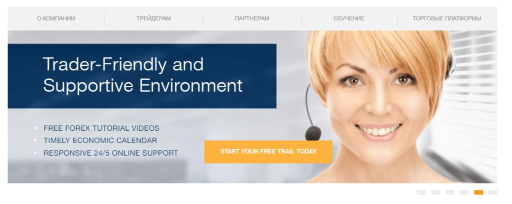 profiforex обзор компании